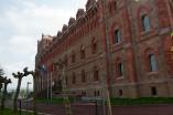 La Universidad